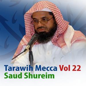 Tarawih Mecca, Vol. 22 (Quran - Coran - Islam)