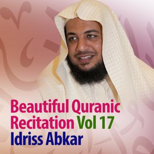 Beautiful Quranic Recitation, Vol. 17 (Quran - Coran - Islam)