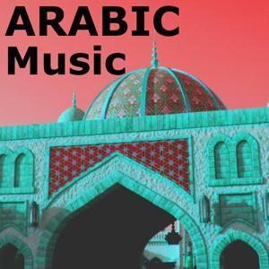 Arabic Music (Various Genres)