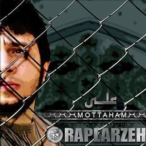 Ahde Rap (Persian Music)