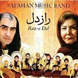 Raze Del (Persian Music)