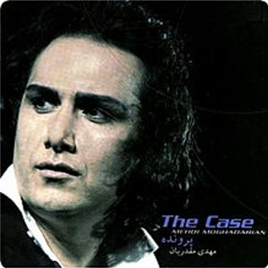 The Case (Persian Music)