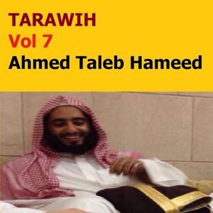 Tarawih, Vol. 7 (Quran - Coran - Islam)