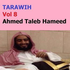 Tarawih, Vol. 8 (Quran - Coran - Islam)