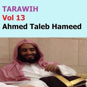 Tarawih, Vol. 13 (Quran - Coran - Islam)