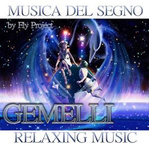 Musica del segno: Gemelli (Relaxing Music)