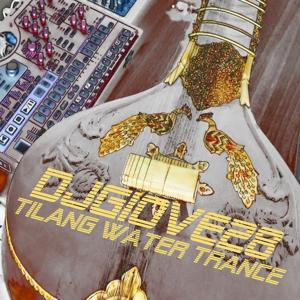 Tilang Water Trance