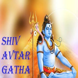 Shiv avtar gatha (Shivji ke 21 avtar)