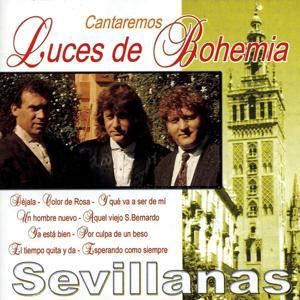 Cantaremos (Sevillanas)