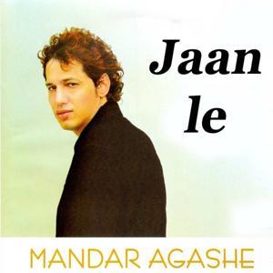 Jann Le