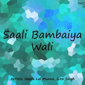 Saali Bambaiya Wali