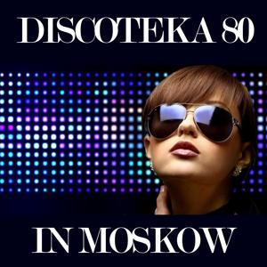Discoteka 80 in Moskow
