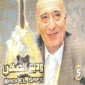 Wadi El Safi, vol. 5