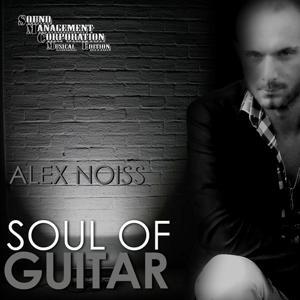 Soul of Guitar