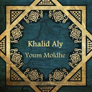 Youm Moldhe
