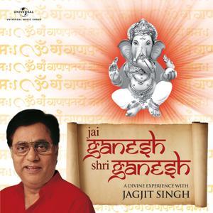 Jai Ganesh Shri Ganesh