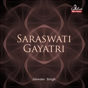 Saraswati Gayatri (108 Times)