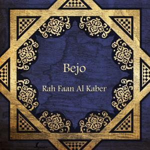 Rah Faan Al Kaber