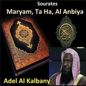 Sourates Maryam, Ta Ha, Al Anbiya (Quran - Coran - Islam)