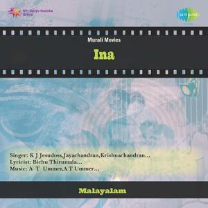 Ina (Original Motion Picture Soundtrack)