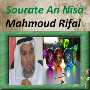 Sourate An Nisa (Quran - Coran - Islam)