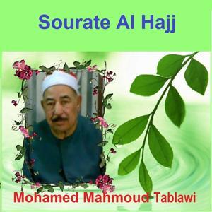 Sourate Al Hajj (Quran - Coran - Islam)