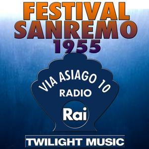 Festival Sanremo 1955 (Via Asiago 10, Radio Rai)