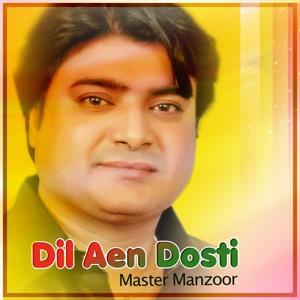 Dil Aen Dosti