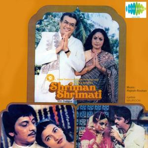 Shriman Shrimati (Original Motion Picture Soundtrack)