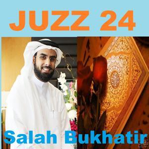 Juzz, Vol. 24 (Quran - Coran - Islam)