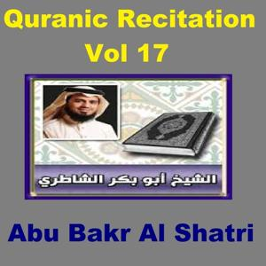 Quranic Recitation, Vol. 17 (Quran - Coran - Islam)