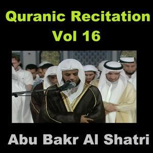 Quranic Recitation, Vol. 16 (Quran - Coran - Islam)