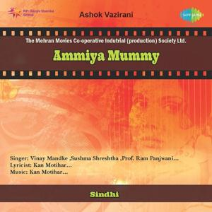 Ammiya Mummy