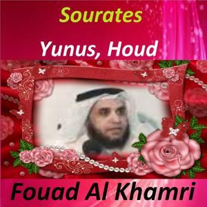 Sourates Yunus, Houd (Quran - Coran - Islam)