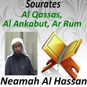 Sourates Al Qassas, Al Ankabut, Ar Rum (Quran - Coran - Islam)