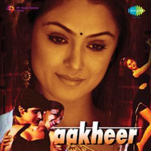 Aakheer (Original Motion Picture Soundtrack)