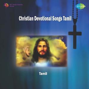 Christian Devotional Songs Tamil