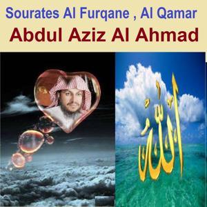 Sourates Al Furqane, Al Qamar (Quran - Coran - Islam)