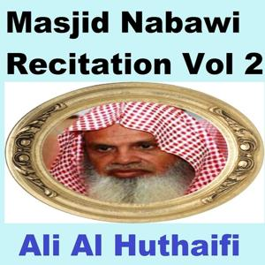 Masjid Nabawi Recitation, Vol. 2 (Quran - Coran - Islam)