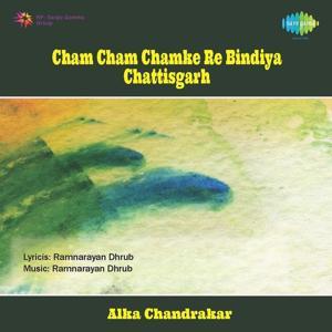 Cham Cham Chamke Re Bindiya