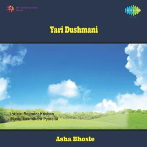 Yari Dushmani (Original Motion Picture Soundtrack)