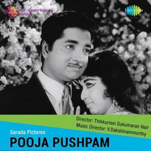 Pooja Pushpam