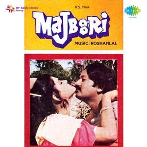 Majboori (Original Motion Picture Soundtrack)