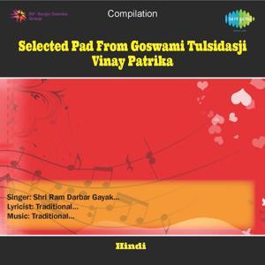 Selected Pad From Goswami Tulsidasji Vinay Patrika