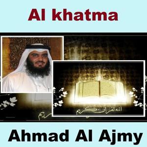Al Khatma (Quran - Coran - Islam)