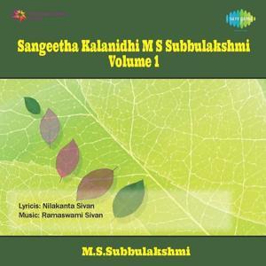 Sangeetha Kalanidhi M S Subbulakshmi Volume 1