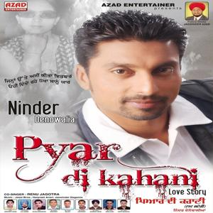Pyar Di Kahani