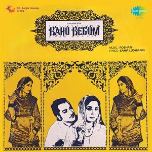 Bahu Begum (Original Motion Picture Soundtrack)