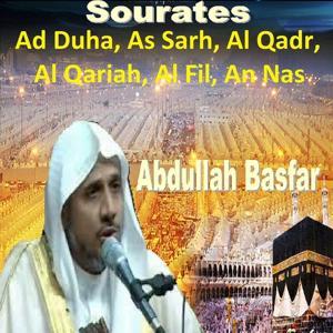 Sourates Ad Duha, As Sarh, Al Qadr, Al Qariah, Al Fil, An Nas (Quran - Coran - Islam)