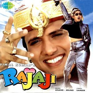 Rajaji (Original Motion Picture Soundtrack)